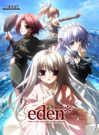 eden* They were only two, on the planet.(R18版) - アダルトPCゲーム
